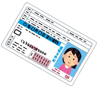 『CAI PLUS(プラス)』一種免許・午前試験対策 スケジュール